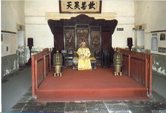 emperorinchair