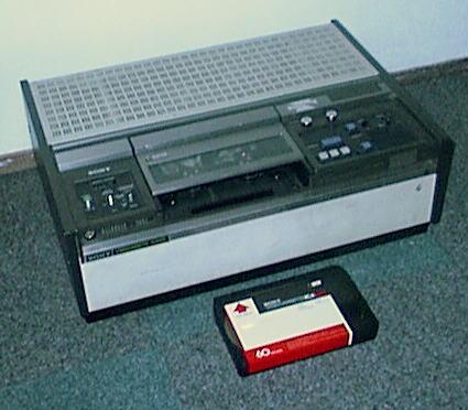 File:SONY U-MATIC.jpg - Wikimedia Commons